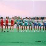 PRVENSTVO HRVATSKE 1998., 4xKMA, 1. mjesto, Josip Posavec, Luka Šuškovic, Dino Šug, Kristijan Karlovic